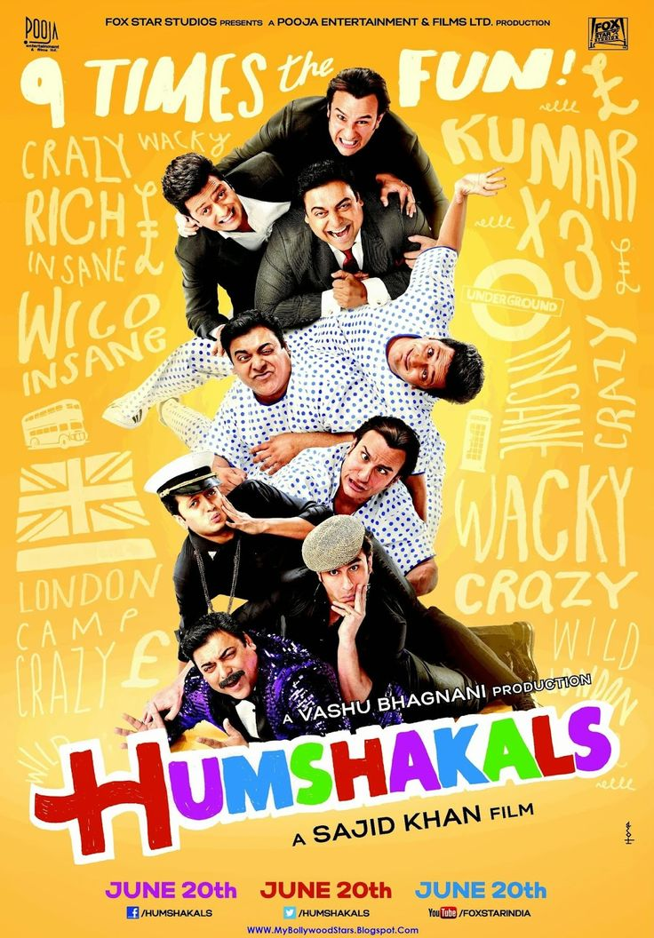 best images Hindi Movie Songs In HD Click