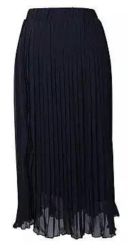 Темно синяя макси вискоза неви юбка