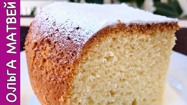 Очень Простой Кекс на Кефире, Все Смешал и Готово!!!  | Homemade Pie - Q...