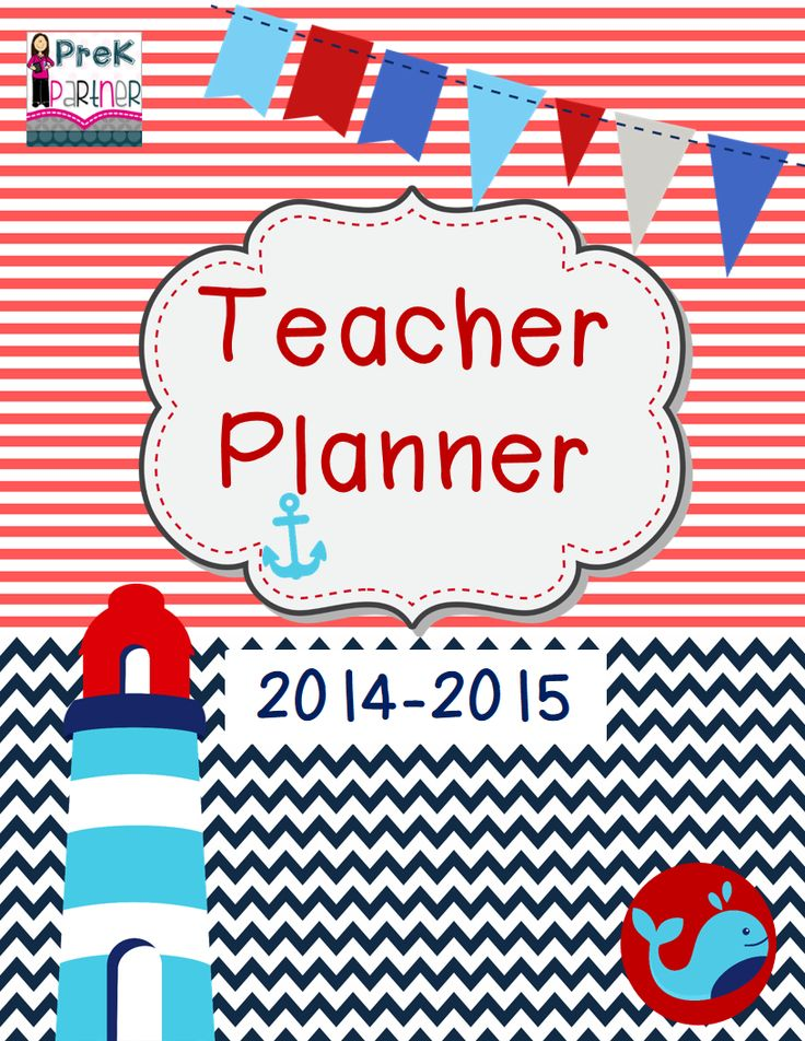NEW 2014 2015 EDITABLE Nautical Teacher Planner 120 Pages With Everything