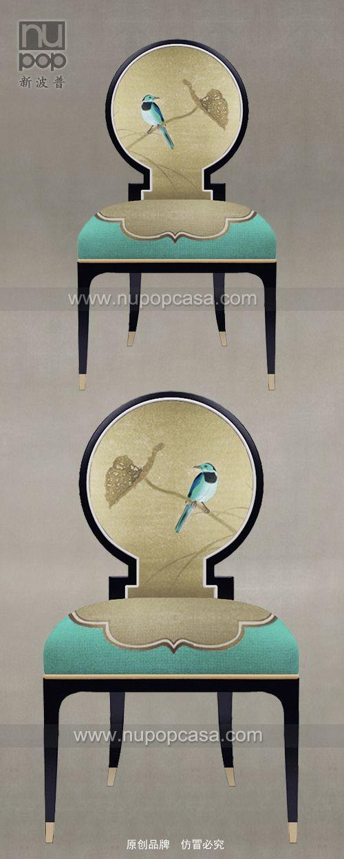 新中式家具 - 荷花翠鸟主题概念单椅/餐椅 上海新波普-原创品牌,产地上海。订购请联系官方网站www.nupopcasa.com