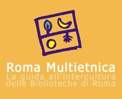 Paesi Arabi: Centri culturali arabi a Roma | Roma Multietnica: intercultura, immigrazione e multietnicità