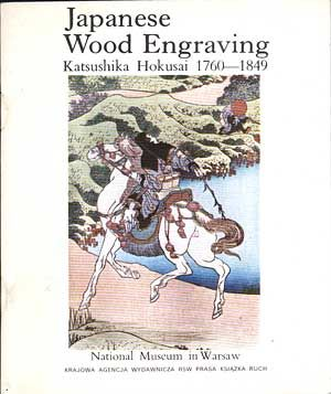 Japanese Wood Engraving (in english). Katsushika Hokusai 1760-1849, Łucja Sobecka, KAW, b. r. wyd., http://www.antykwariat.nepo.pl/japanese-wood-engraving-in-english-p-599.html