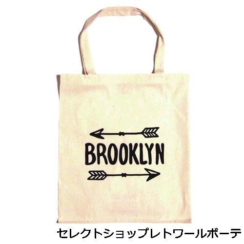 【ブランド】 Bag all(バッグオール)【商品特徴】NY直輸入の海外ファッションブランドニューヨーク発シンプルな布製に英文字のかわいいデザイン程よい大きさで使いやすいコットン生地の好評バッグですスーパーの買い物にもお洒落エコバッグ♪【サイズ】 縦:約41cm横:約36cm*商品やデザインごとに2cm~3cmほど誤差があります【素材】コットン  *商品素材がお客様にとって素材の香りやアレルギー等問題ないかお調べのうえお買い求めください品番 :NEW YORK HEART TOTE BAG ☆は真っ白ではありません。生成り系色です* 海外の商品はバリや傷色むらメッキムラ糸のほつれや生地のあたり がある場合がございますがこれらは海外では通常通り販売されているレベルでブランド自体が不良品としていないため不良品となりません。*柄出方は商品ごとに異なる場合がございます。画像は参照用でご覧ください。*色は光の当たり具合角度やお使いのモニター環境で見え方が異なります。発送方法は レターパックライトかゆうパケットか定形外特定記録で発送いたします