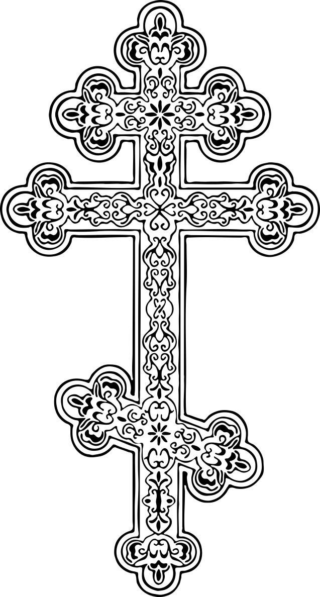 37 best Three Bar Orthodox Cross images on Pinterest