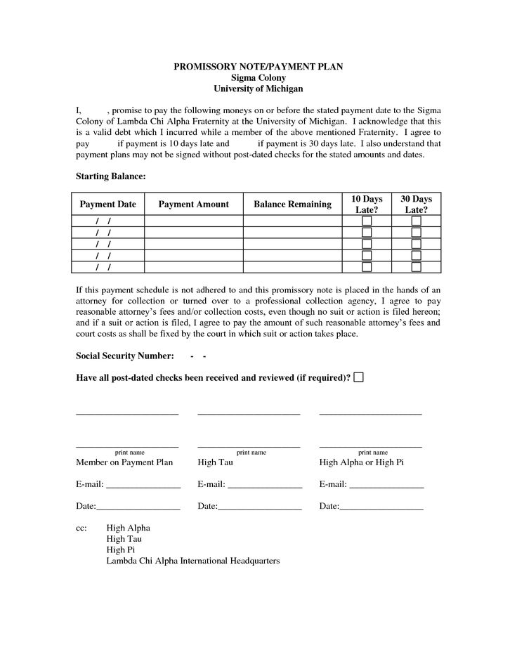 payment agreement contract template plan eehoa alllona sqaoj - note payable template