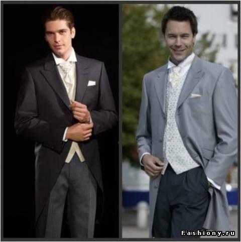 Мужской костюм брюки и пиджак или сюртук фрак