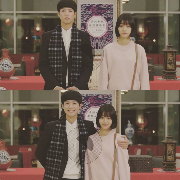 """aigoo.. hahaha so cute ❤"" #Reply1988"