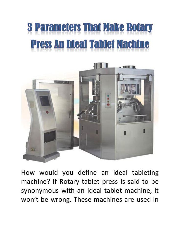 3 Parameters That Make #RotaryPress an Ideal Tablet Machine  #tabletmachine #pillpress