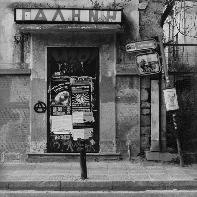 Marili Zarkou Photographer