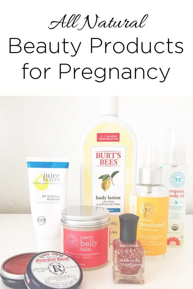 Organic and Natural Beauty Products for Pregnancy - Swap out harmful ingredients for an all natural pregnancy skin care routine.
