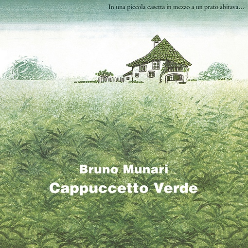 Bruno Munari - Cappuccetto verde