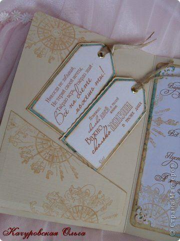 Открытка Скрапбукинг 23 февраля День рождения Ассамбляж Мужское открытки конверты обложки Бумага фото 4