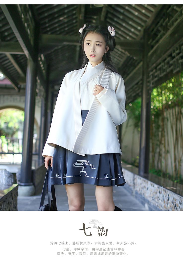 Back to the Han and Tang Dynasties seven rhyme to improve the Chinese women's wool-like embroidery jacket horse skirt short pleated skirt Han element spring - Taobao Global