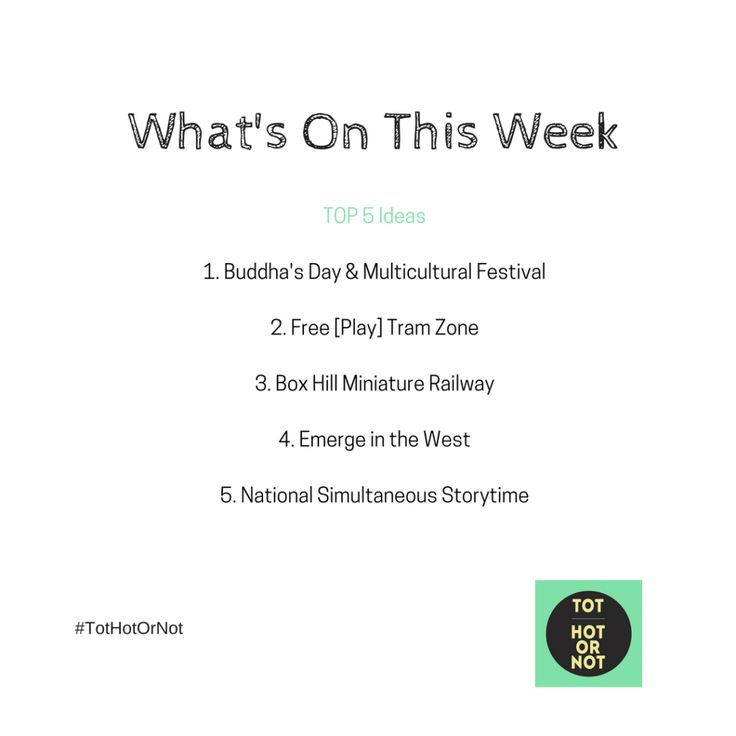 What's On - Friday 19 May to Thursday 25 May 2017 http://tothotornot.com/2017/05/whats-on-friday-19-may-to-thursday-25-may-2017/