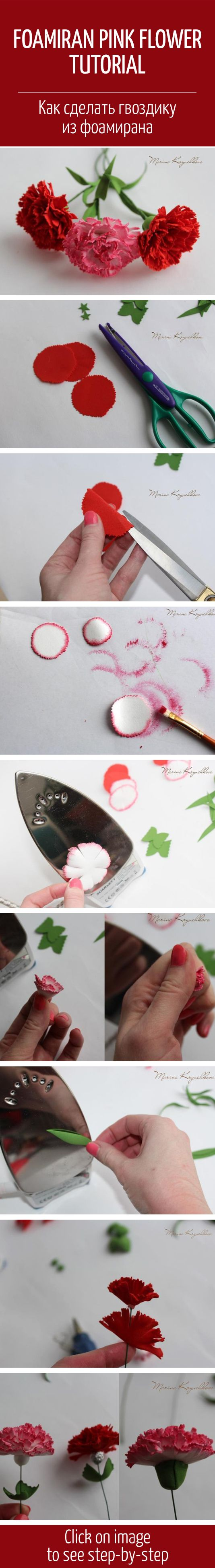 Foamiran Pink Flower Tutorial / Лепим цветок гвоздики из фоамирана