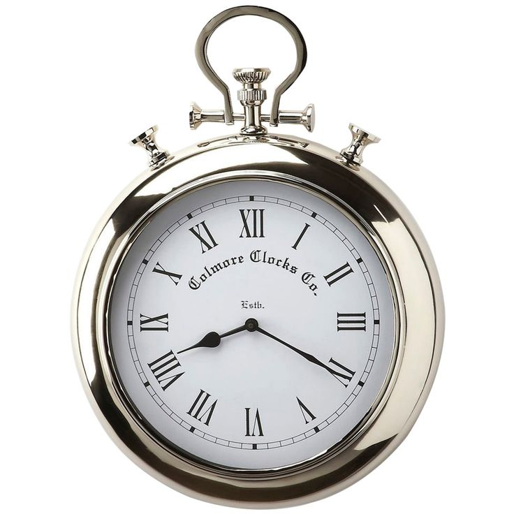 Butler Hors D'Oeuvres Exeter Nickel Finish Wall Clock