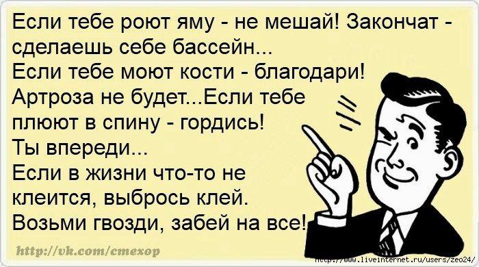 """""""АНЕКДОТЫ в КАРТИНКАХ"""" 100 позитивных карикатур для начала хорошего дня…"""