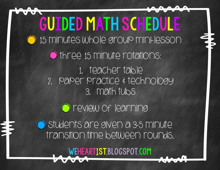 Guided Math Made Easy ***We Heart First