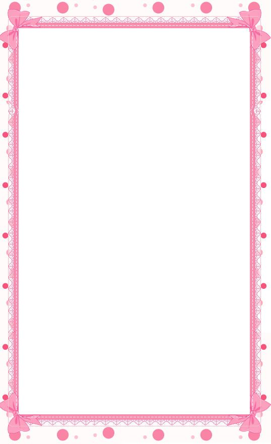 pink floral borders | ... printable stationary border paper, free printable floral border paper