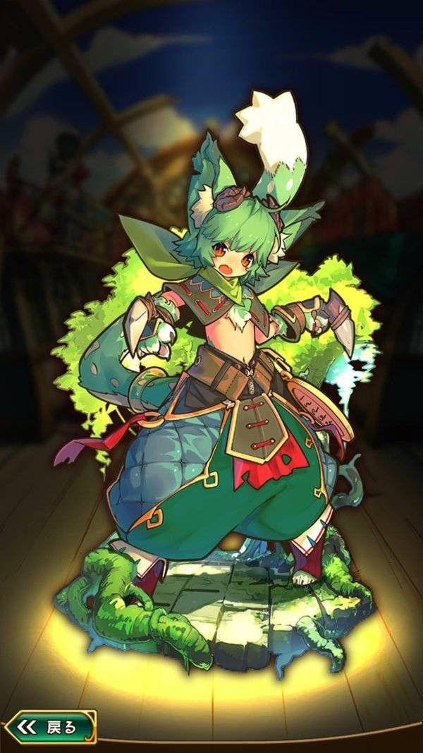 【ラスピリ】グリーンの評価・ステータス - Gamerch