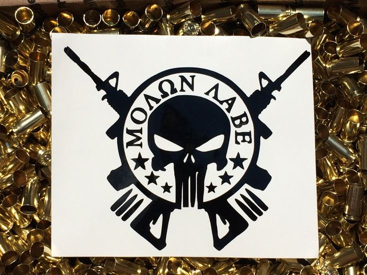 A personal favorite from my Etsy shop https://www.etsy.com/listing/468718913/punisher-skull-molon-labe-decal