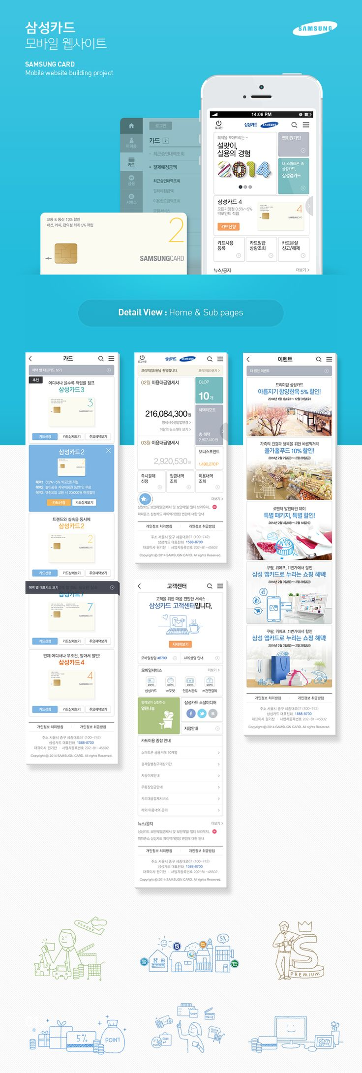 Samsungcard Mobiledetail image