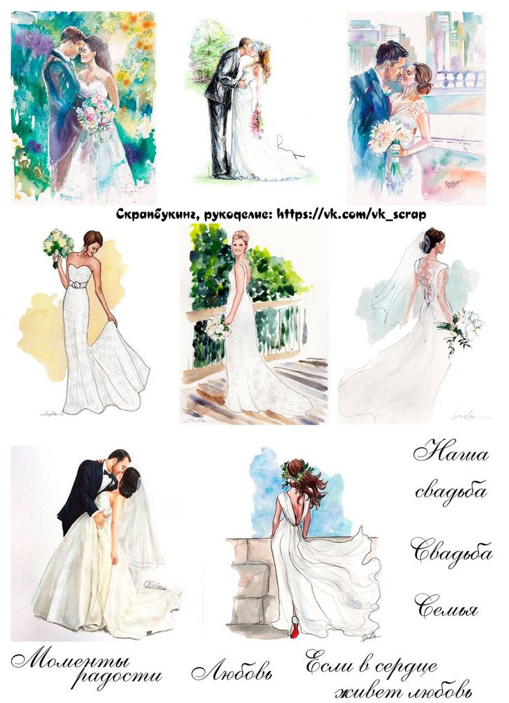 Картинки на свадебную тему, карточки