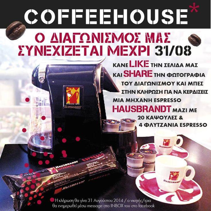 Διαγωνισμός του Coffeehouse Taste Habitat GR με δώρο μία μηχανή espresso HAUSBRANDT ΜΑΖΙ ΜΕ 20 ΚΑΨΟΥΛΕΣ & 4 ΦΛΙΤΖΑΝΙΑ ESPRESSO | mydiagonismoi.gr