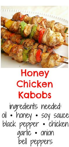 Article first published as Honey Chicken Kabobs  on Blogcritics.  If there's an ingredient you wish you could use more often, what would ...