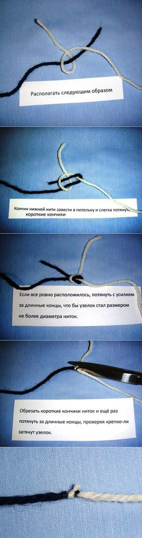 Узелок промышленный для соединения нитей
