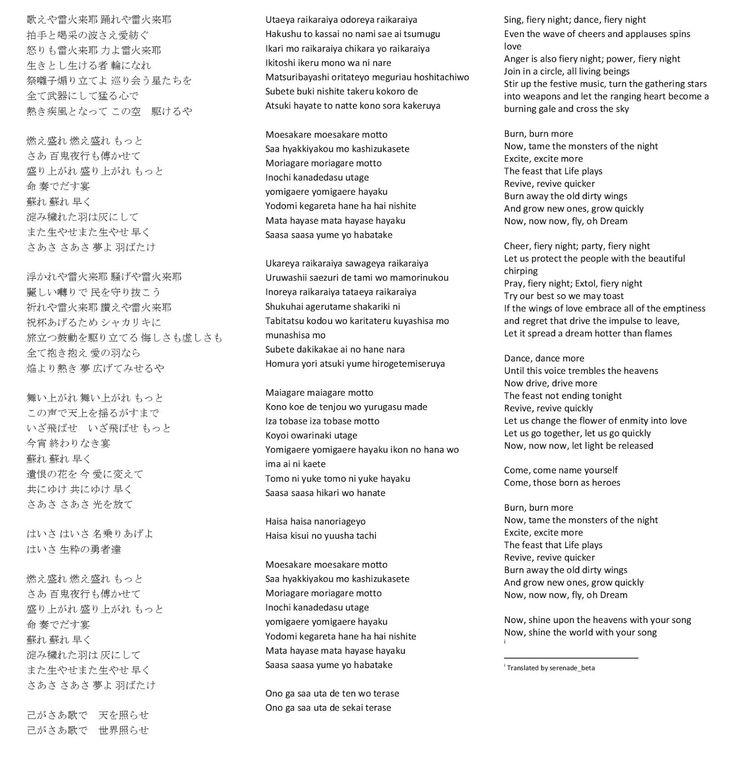 Hildau0027s Blazing Light original and translated - TDN-Shumi Blog - interpreter resume