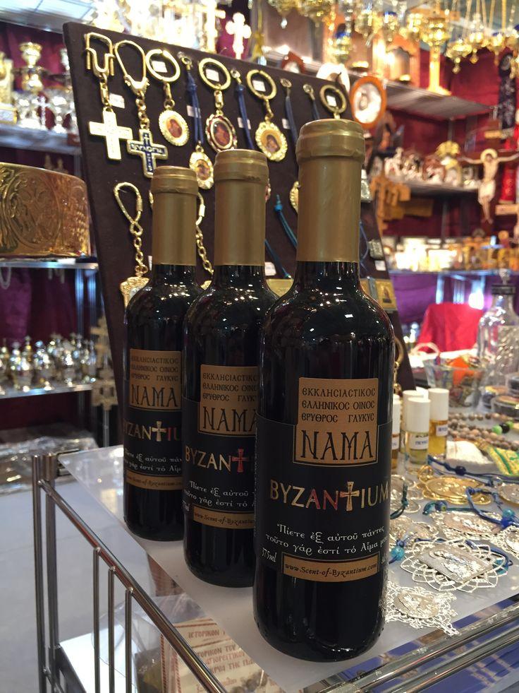 Byzantium Holy Communion Greek Sweet Wine