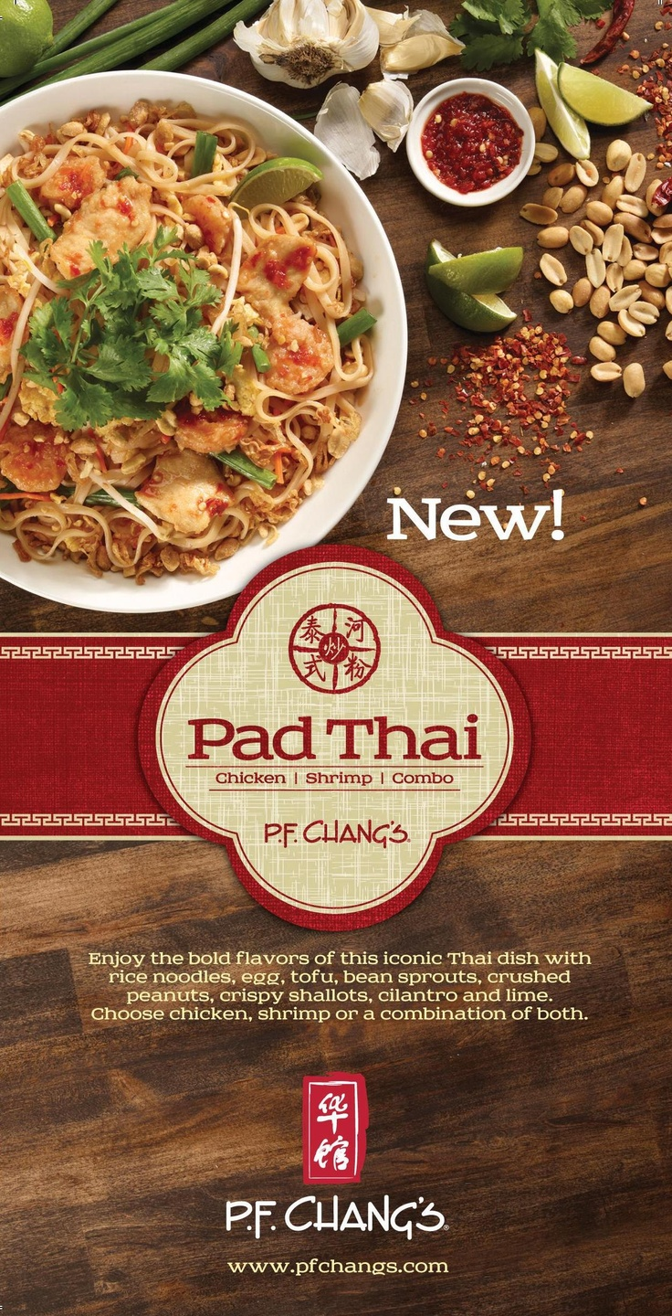 17 best images about p f chang pf changs lettuce pad thai at p f changs at tropicana casino and resort in atlantic city