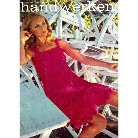Retro Vintage Magazine 1970 for sale http://www.breigarenkopen.nl/index.php?id_product=90&controller=product&id_lang=2
