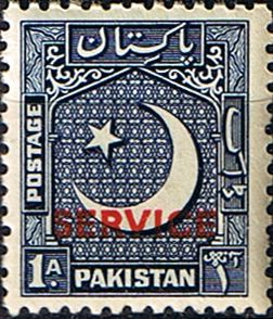 Pakistan 1948 Official SERVICE Fine Mint SG Scott O27 Other Asian and British Commonwealth Stamps HERE!