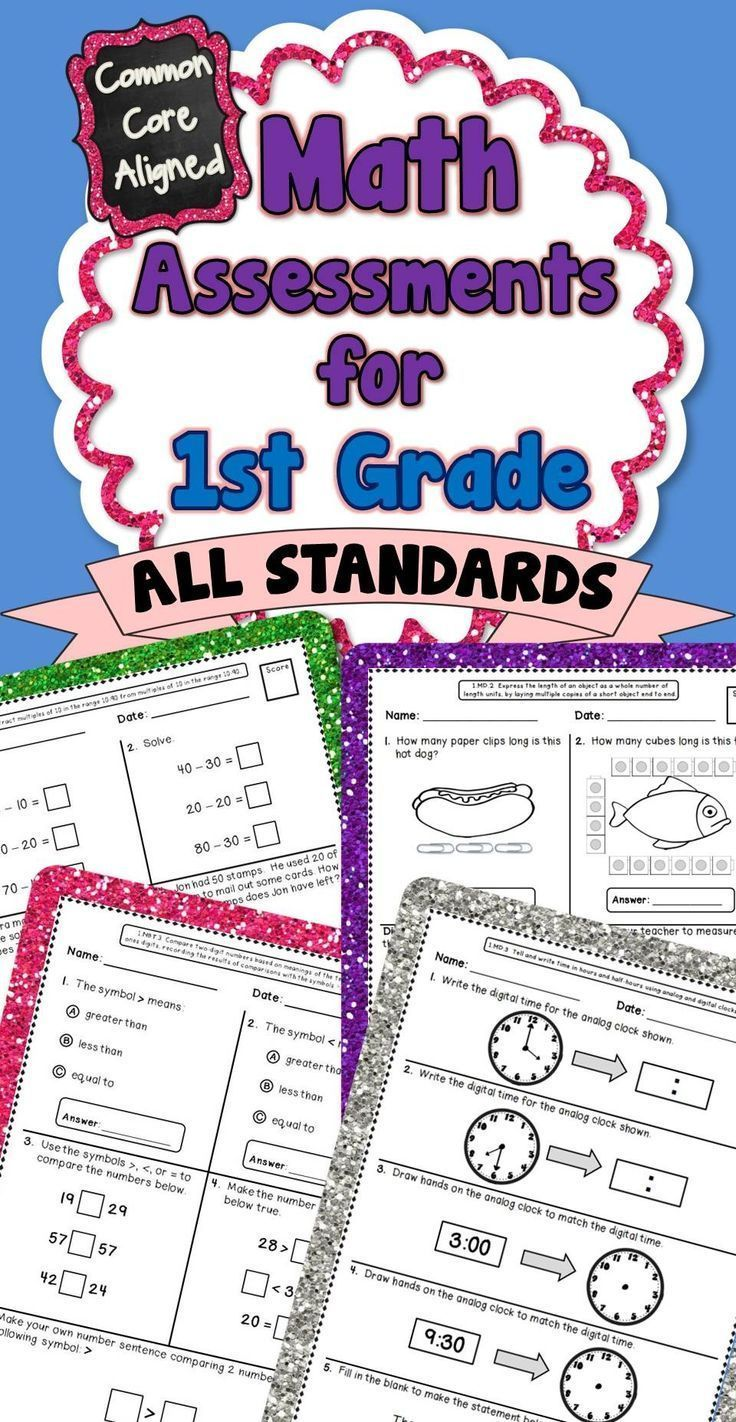 This 50+ page assessment bundle contains quick math assessments for every 1st Grade Common Core Math Standard. There are 2 assessments included for each standard. These assessments packs are also available for grades 2,3,4,and 5!! (scheduled via http://ww