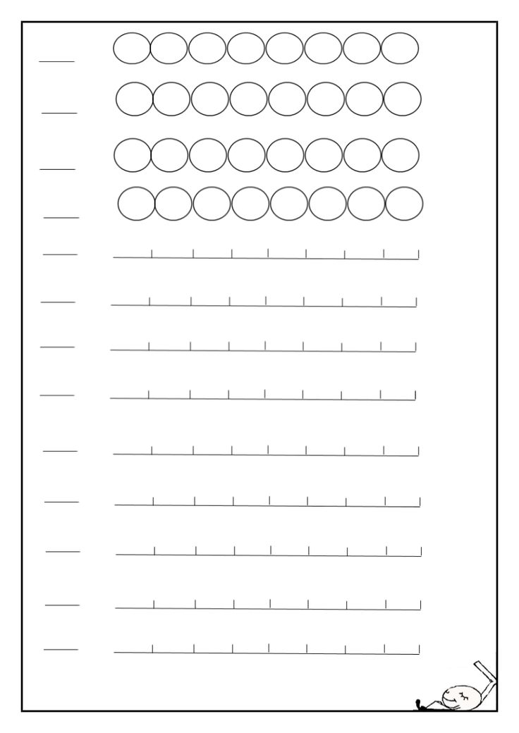 Rhythm dictation page