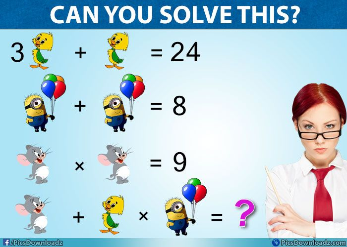 Jerry + Duck × Minion =?? Viral Facebook Maths Puzzle [with answer] | Math Puzzles | Pics Story