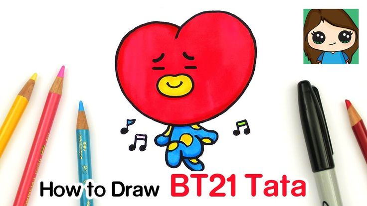 How To Draw Bt21 Tata Bts V Persona Cute Drawings
