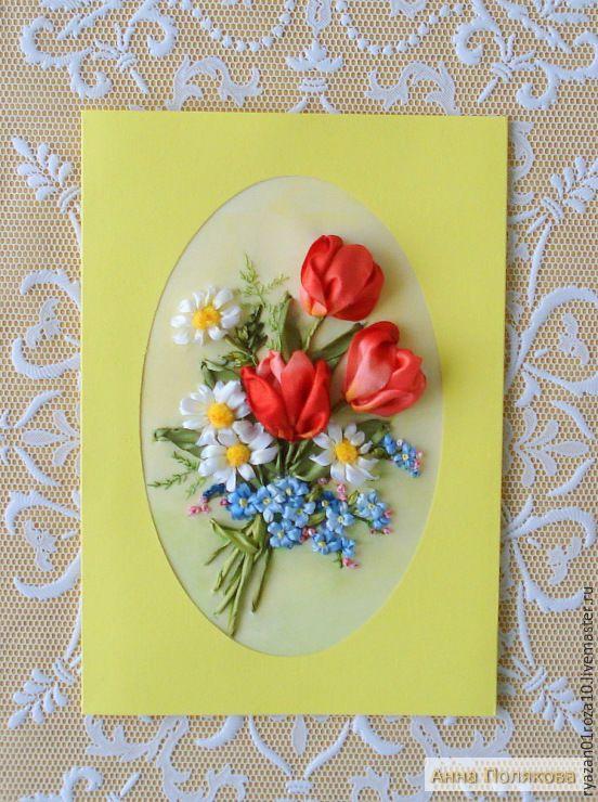 Вышивка лентами на открытках своими руками