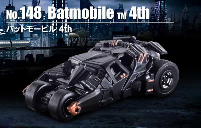 No.148 Batmobile TM 4th
