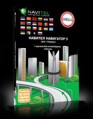 Навигационная система Навител Навигатор с пакетом карт Восточная Европа + Россия