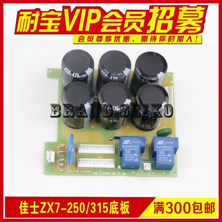 Electric Welding Machine Circuit Board Zx7-250/315 Bottom Board Power Supply Board