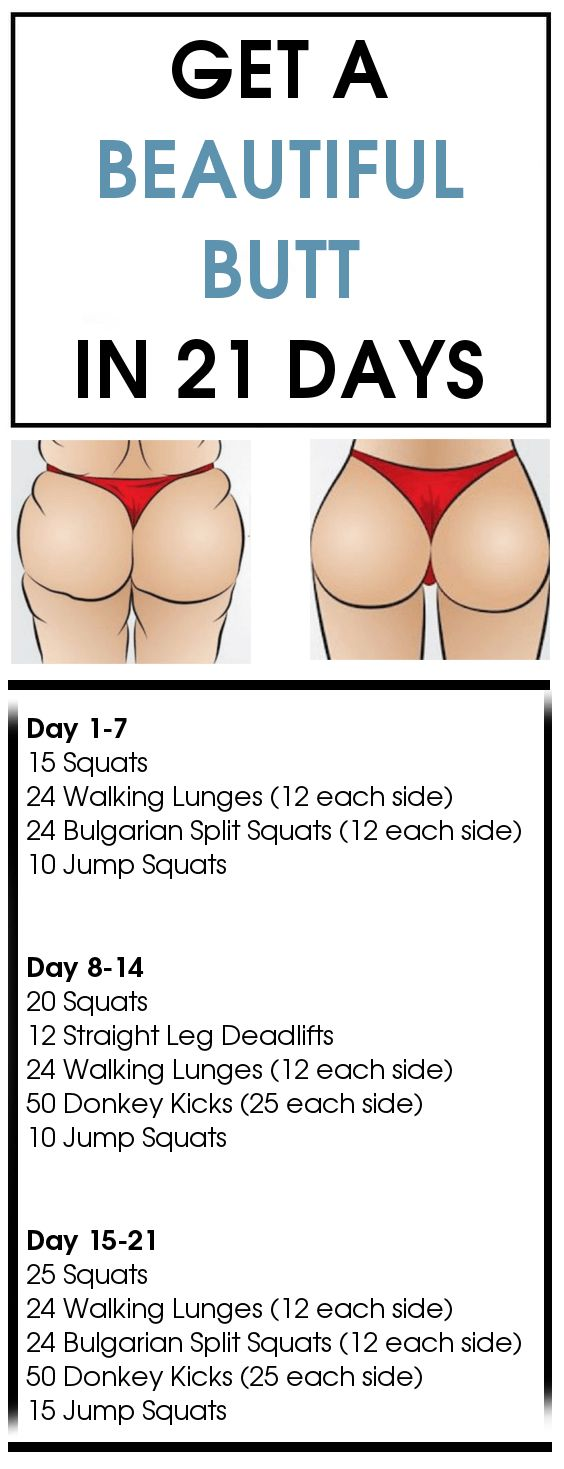 Get a Beautiful Butt in 21 Days plan! with this program You'll end up with a stronger, tighter, bigger butt.