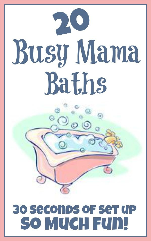 20 simple ways to make bath time FUN!  My kids love these baths and I love the 30 seconds of prep :)