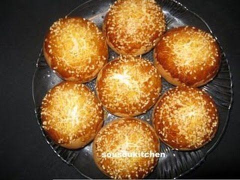 Krachel (Moroccan sweet rolls) قراشل - Sousoukitchen English Version