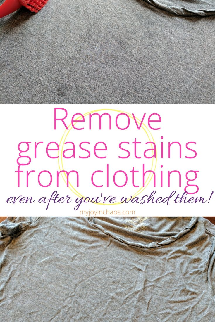 Remove Grease Stains from Clothing - even after you've washed them! | DIY stain remover to get grease stains out, even after they are set! #laundryhacks #diycleaner #homemakinghacks