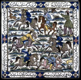 The world's greatest literary epics: the 1000 year-old Persian Book of Kings, or Shahnameh. Completed by the poet Ferdowsi in AD 1010, this vast narrative poem telling the 'Iranian version' of the history of the world is an icon of Persian culture.