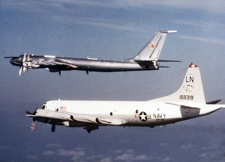 P-3 Orion is not an interceptor but badly wanted a picture as well